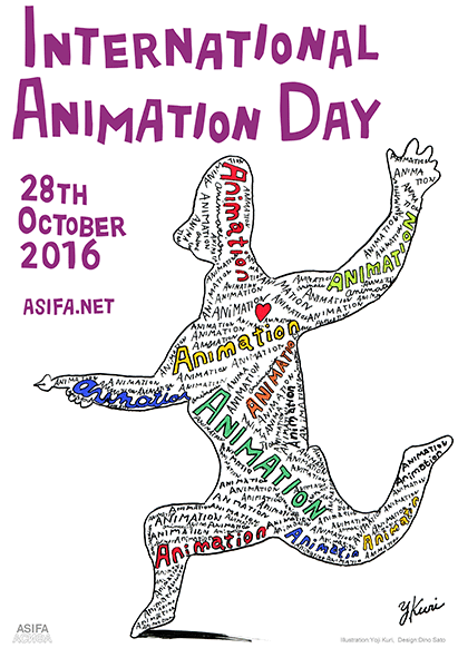 Official International Animation Day  (IAD) 2016 Poster by Japanese cartoonist and independent filmmaker Yoji Kuri