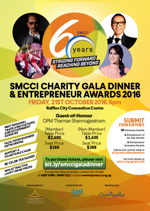 SMCCI Charity Gala Dinner & Entrepreneur Awards 2016 Poster