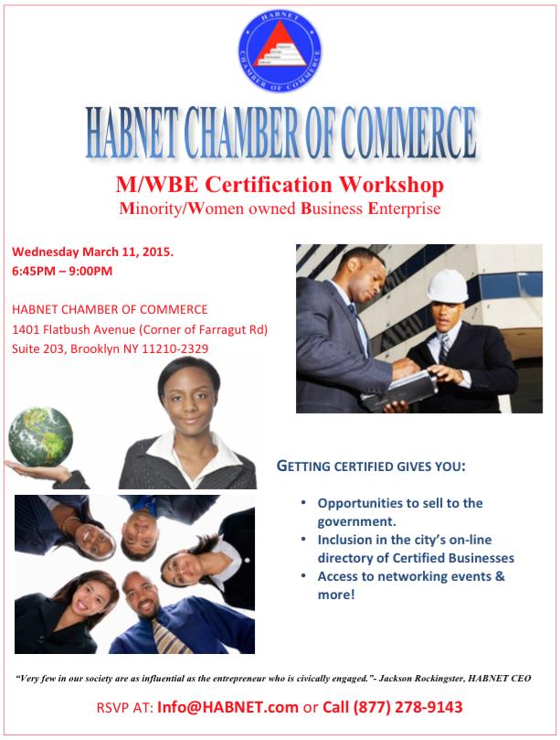 MW/BE Certification Workshop Flyer