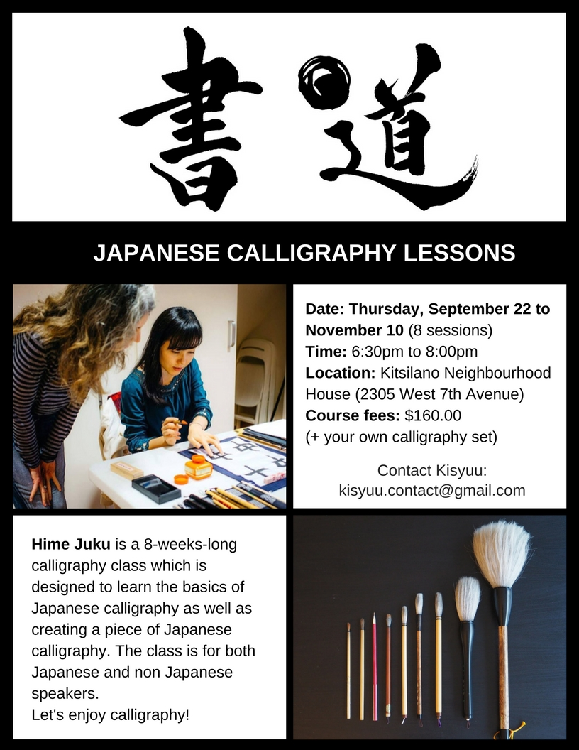 Calligraphy class poster