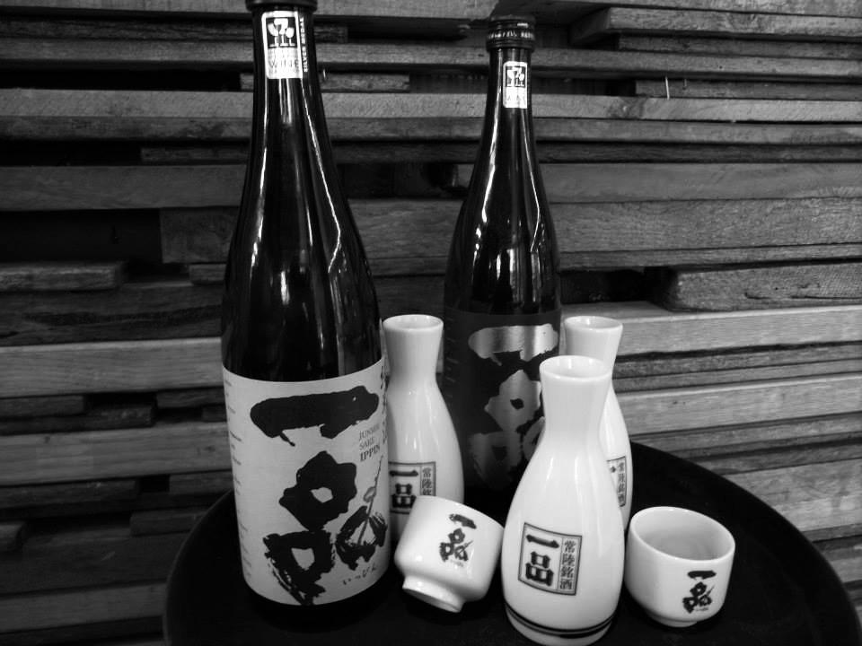 Osaka Bar_01