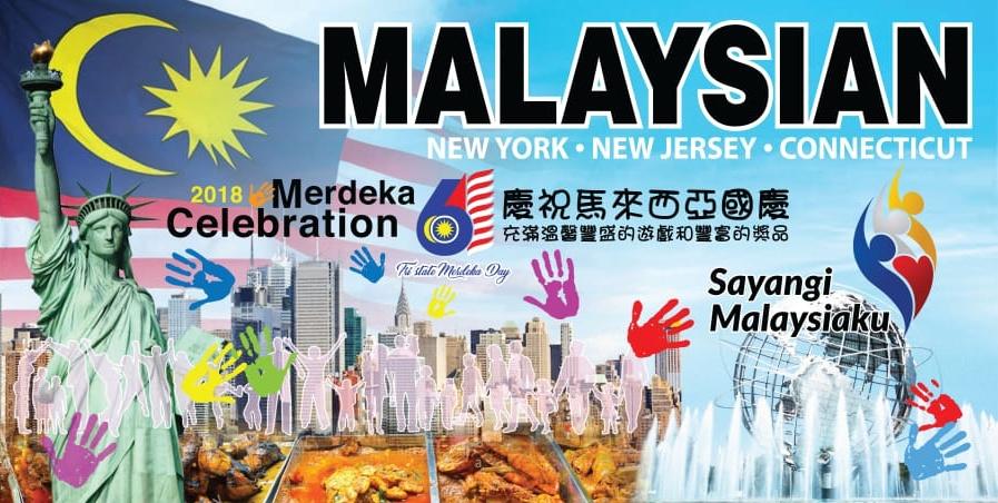 Tri-State Malaysian Merdeka Day Events 2018