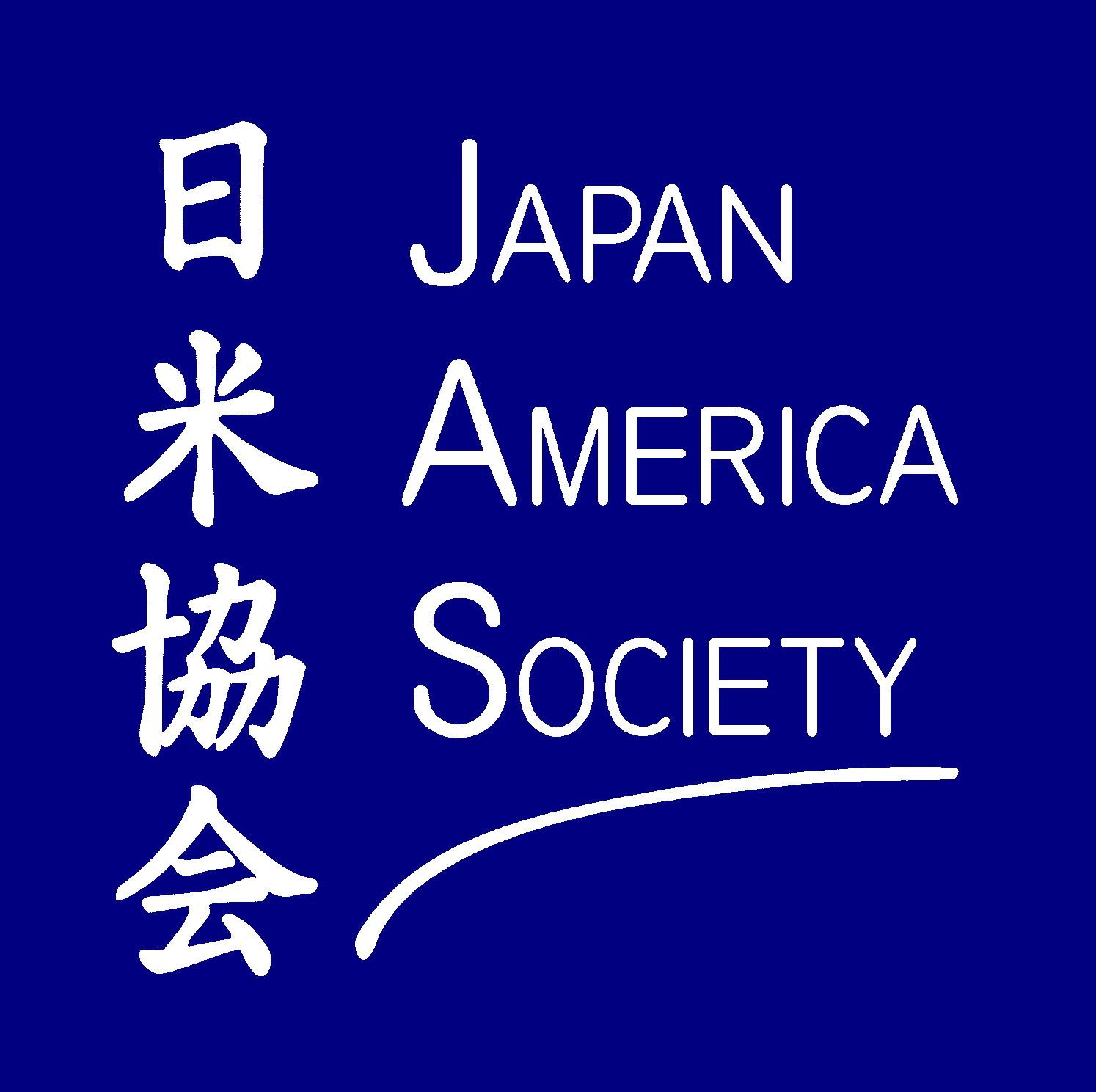 Japan America Society Logo