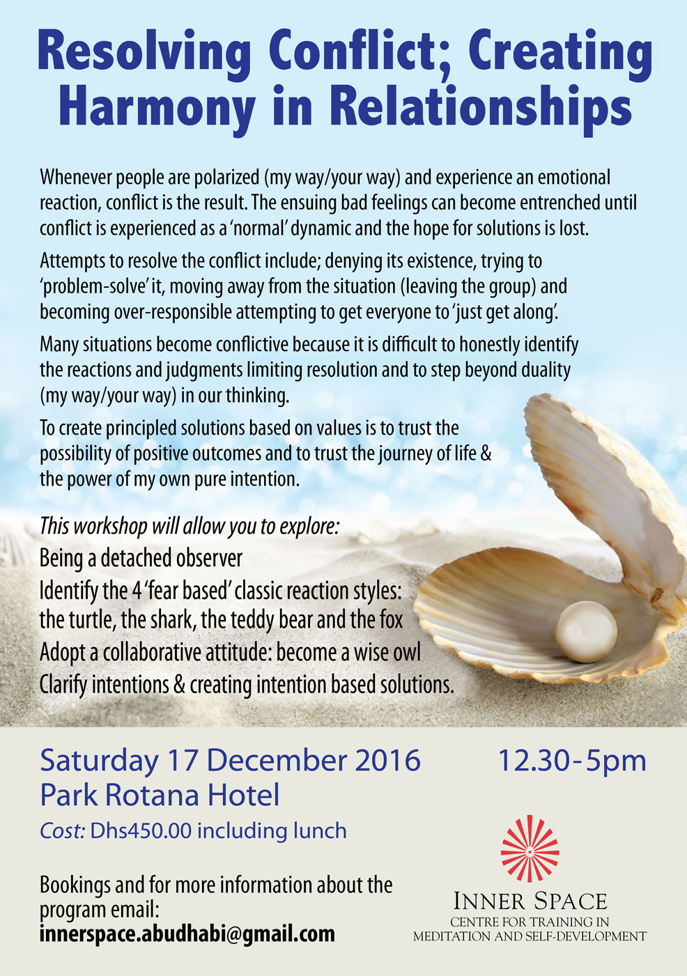 Saturday 17 December, 12.30-5pm.