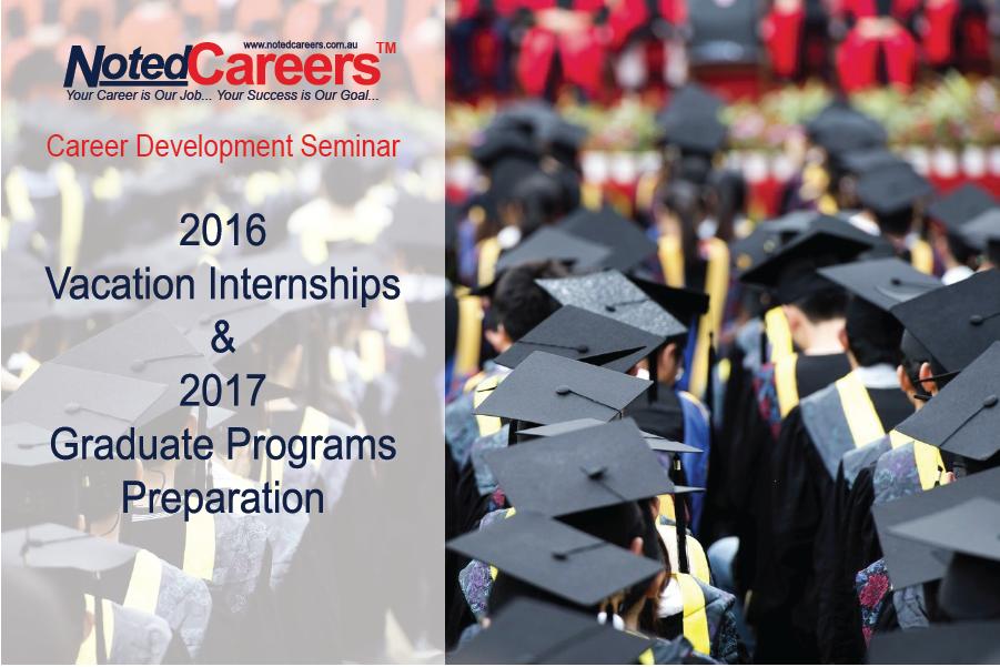 2016 vacation internships & 2017 graduate programs preparation