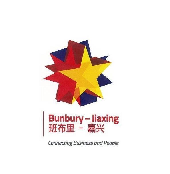 Bunbury Jiaxing logo