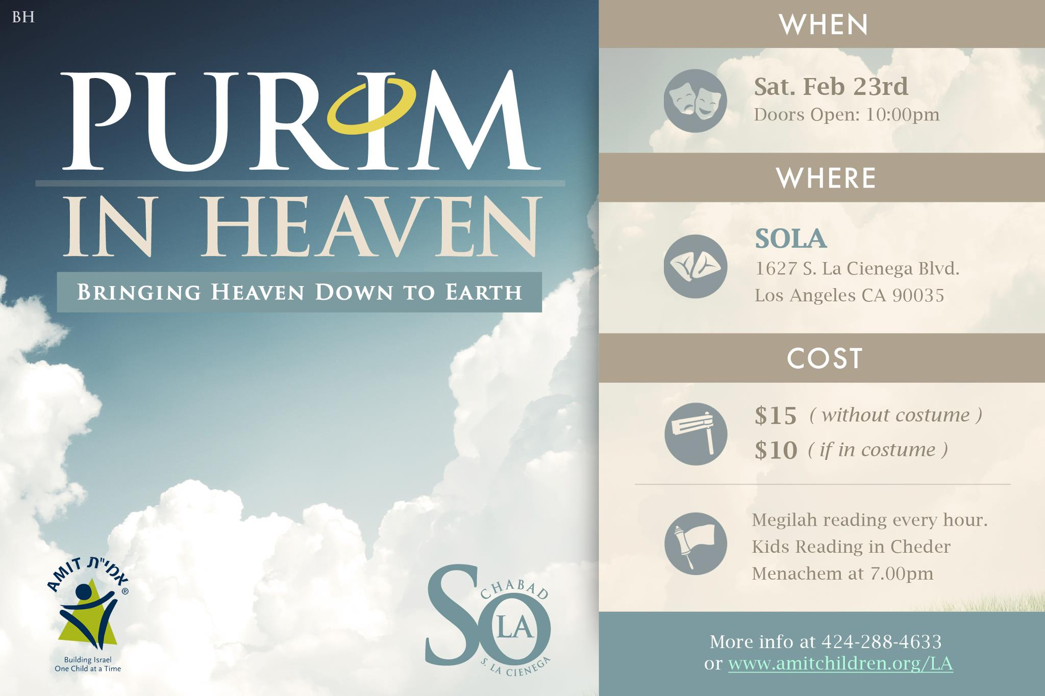 purim in heaven