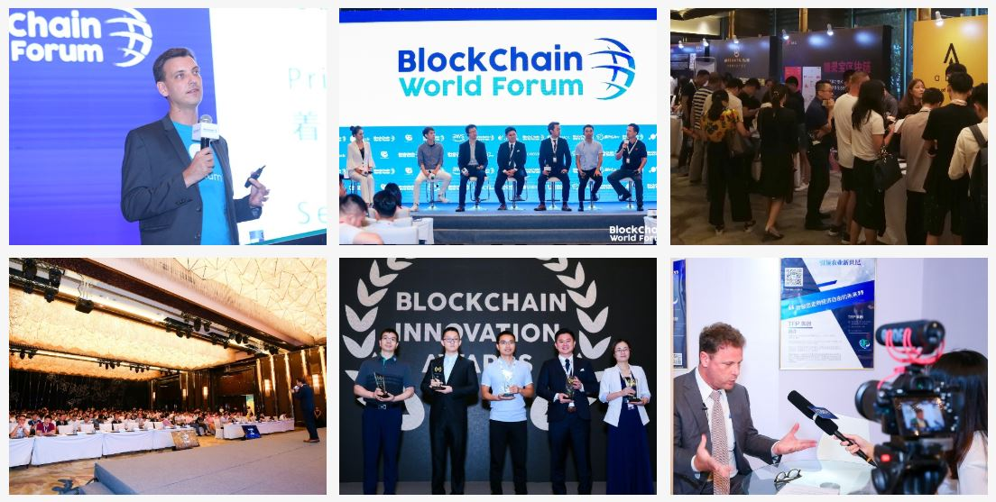 Blockchain World Forum · London