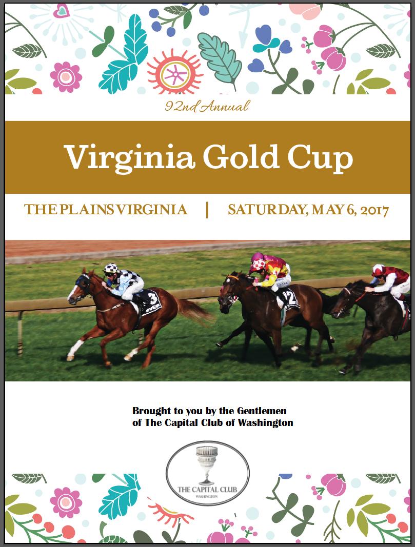 2017 Gold Cup no sponsor Logos