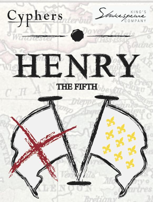 Henry V Logo