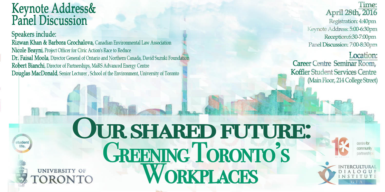 Greening Toronto's Workplaces