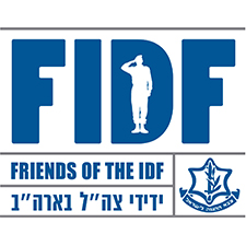 friends of the idf