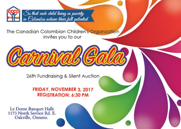 Gala First Page Invitation
