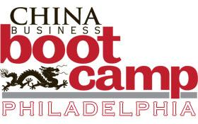 China Business Boot Camp Philadelphia