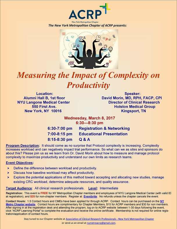 March 2017 Event