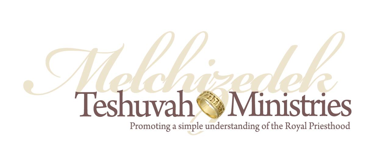 Teshuvah Ministries Logo
