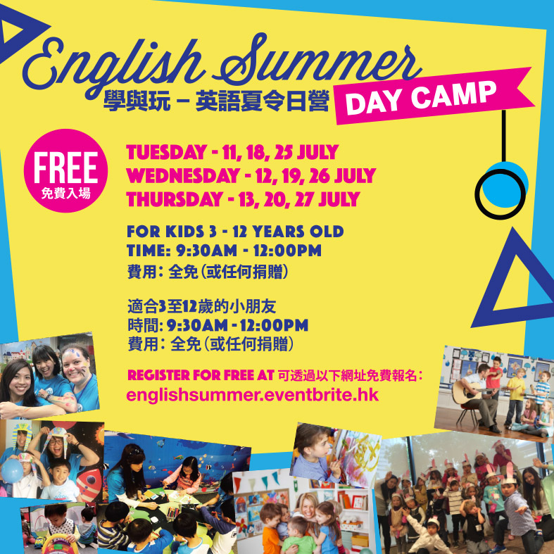 English Summer Day Camp