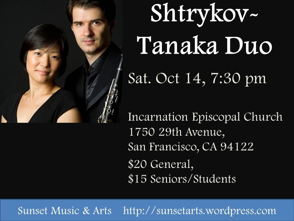 clarinet piano duo