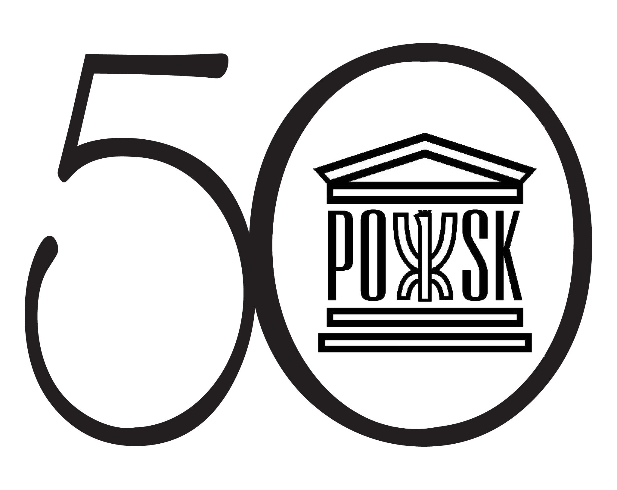50 Years Posk
