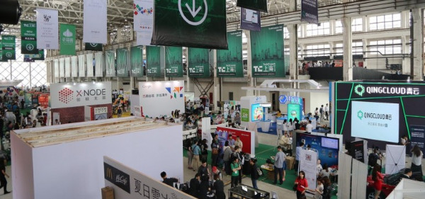 Photo from TechCrunch Shanghai 2016