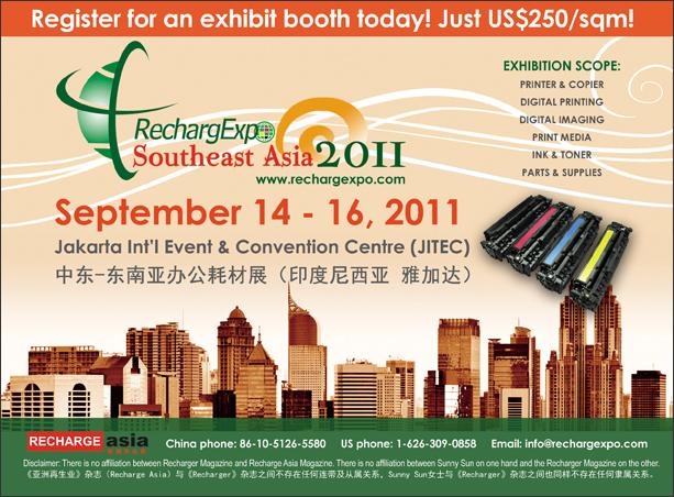 RechargExpo Southeast Asia 2011 - Jakarta, Indonesia