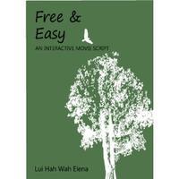 SBC: Free & Easy