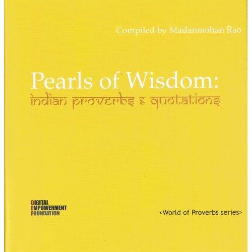 SBC: Pearls of Wisdom