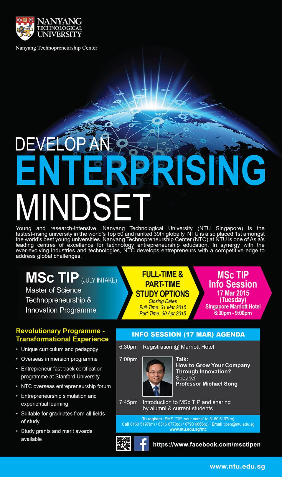 MSc TIP Info Session