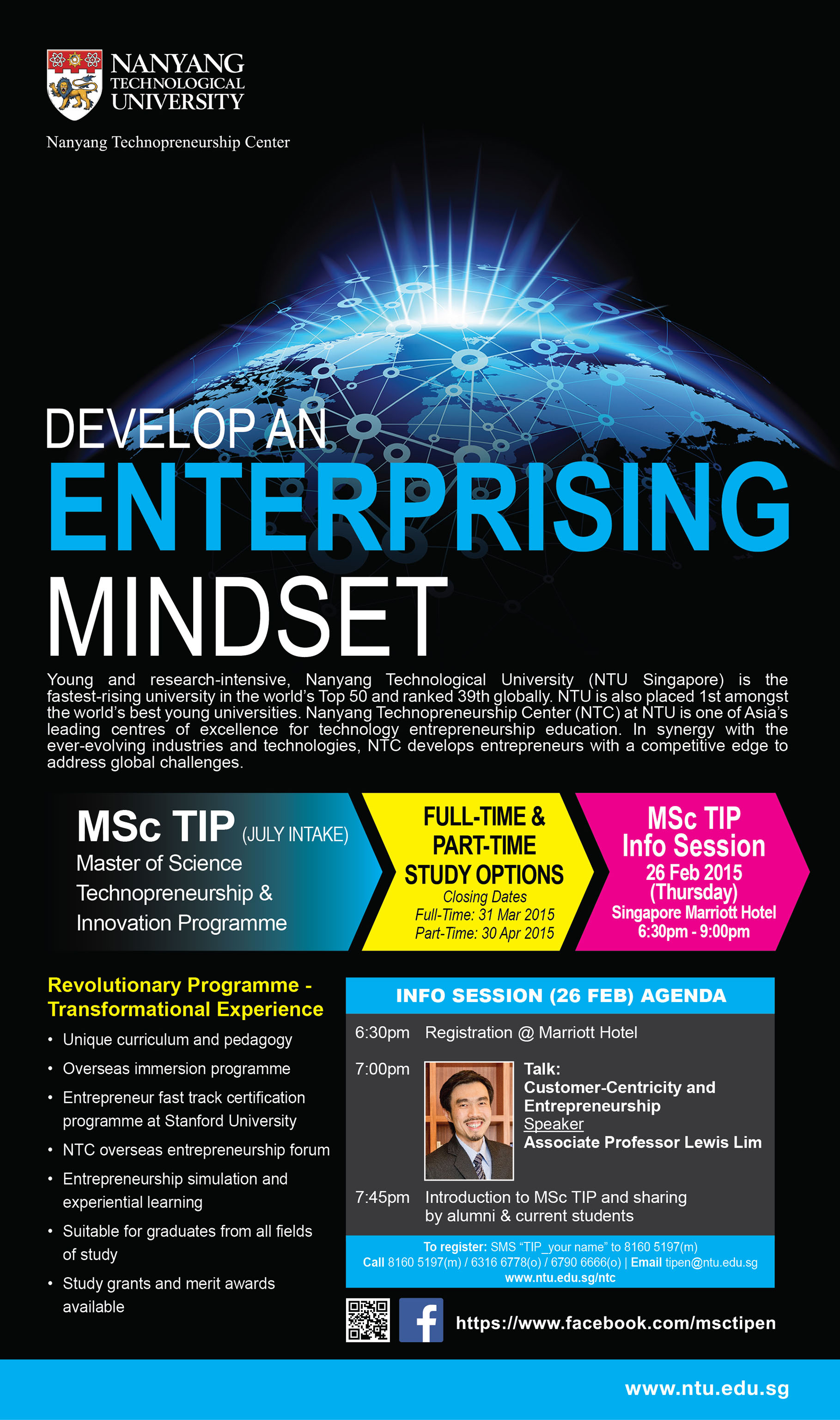 MSc TIP 26 Feb 2015 Info Session