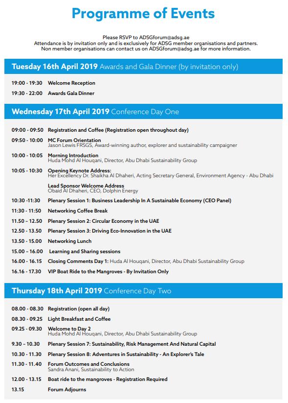 ADSG Forum 2019 Agenda