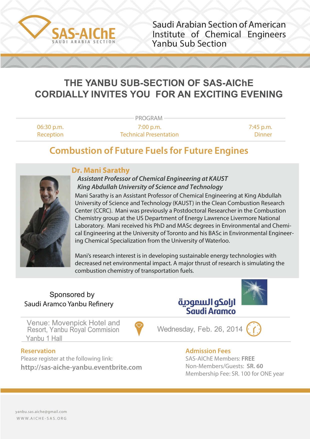 sas-aiche yanbu event dr. mani sarathy kaust