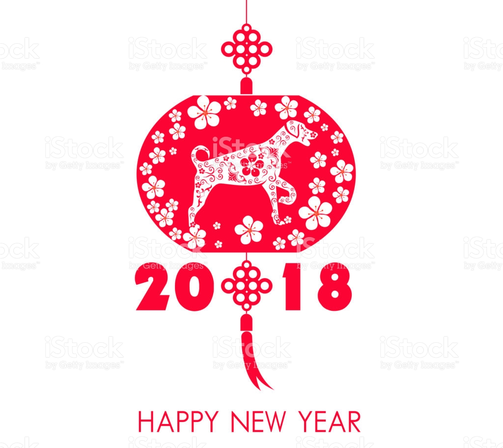 we cordially invite you your families and your friends to attend a fun diy dumpling party to celebrate chinese new year while enjoying chinese appetizers - 2018 Chinese New Year