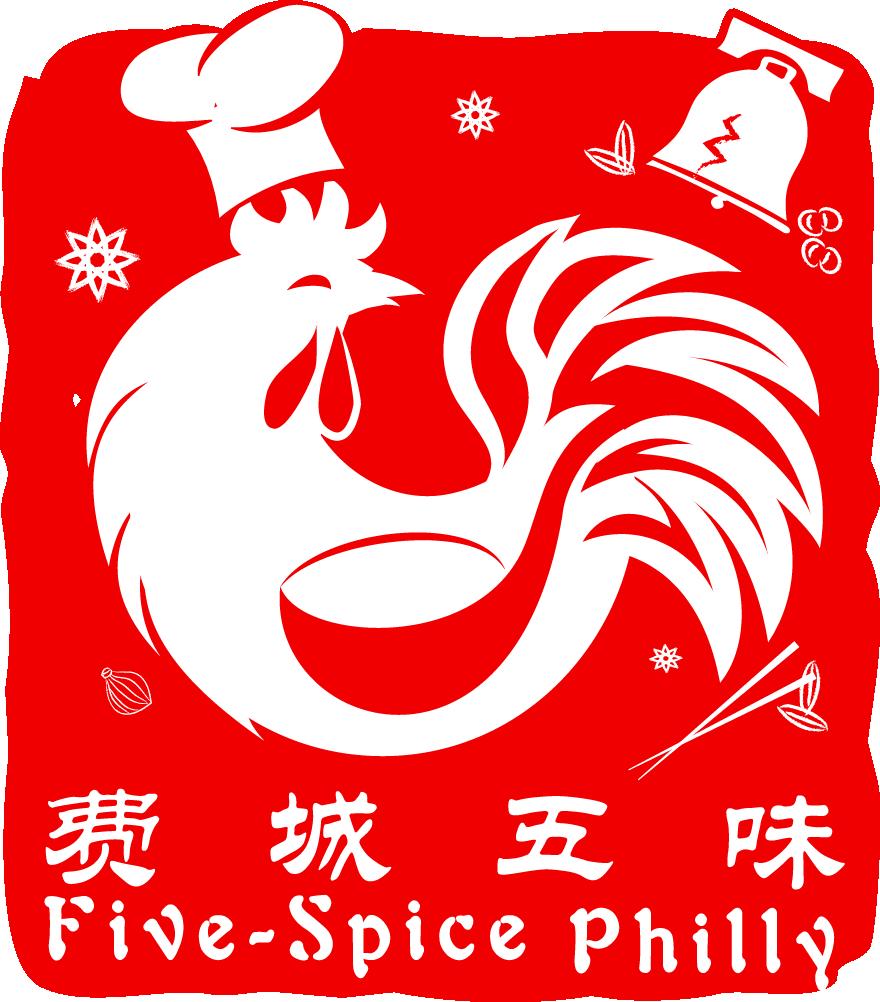 Five Spice Logo