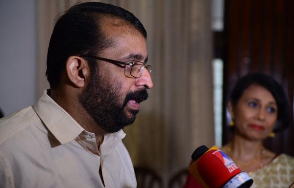 Kerala's General Assembly Speaker