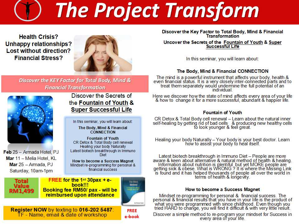 Project Transform Flyers