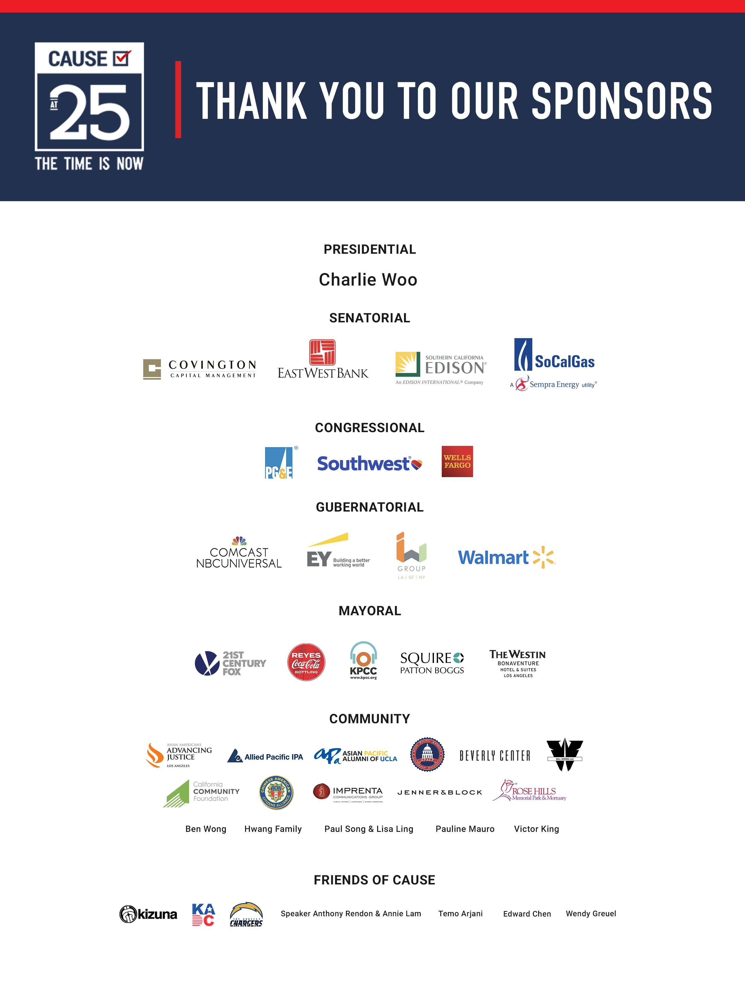2018 Annual Gala Sponsors