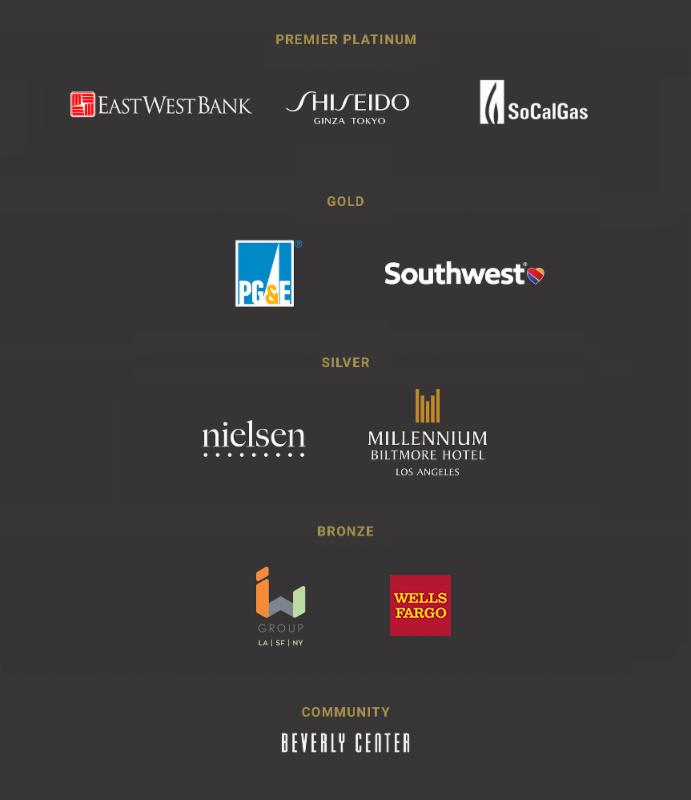 2017 Women in Power Sponsors