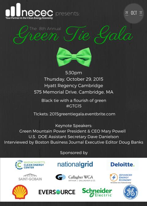 gala invite w/ shell logo