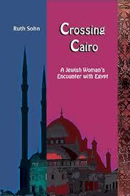 Crossing Cairo