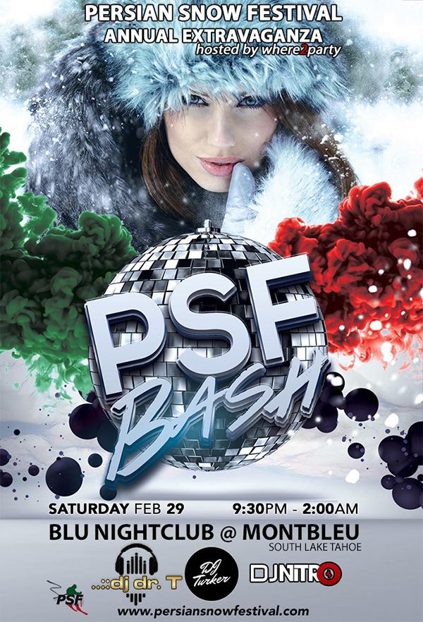 PSFBash2020
