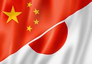 China-Japan Flags
