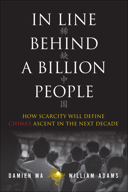 In Line Behind a Billion People