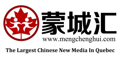 Mengchenghui Logo