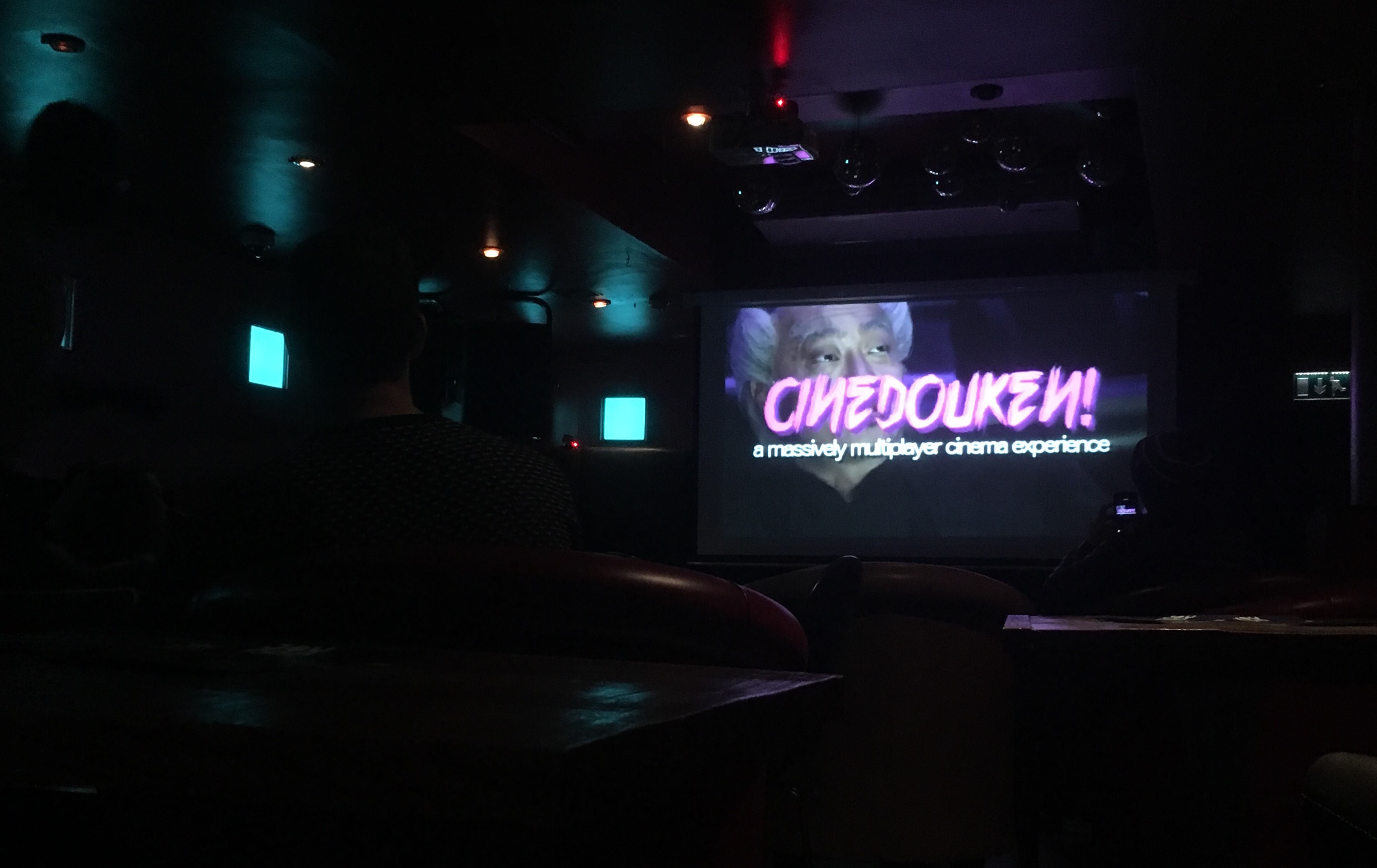 Cinedouken! Flavour