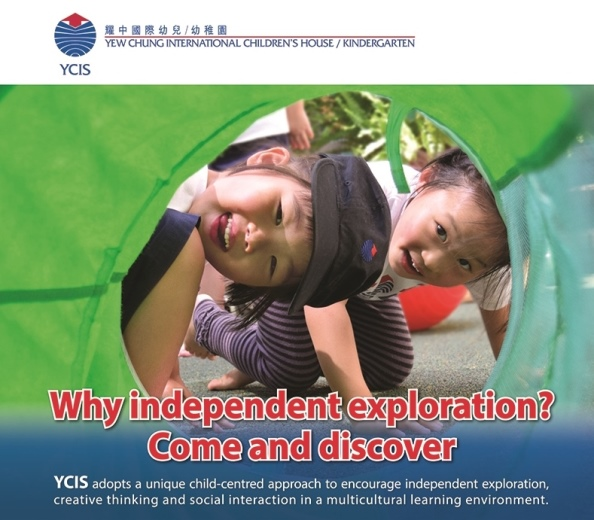 YCIS adopts a unique child-centred approach to encourage independent exploration, creative thinking and social interaction in a multicultural learning environment.