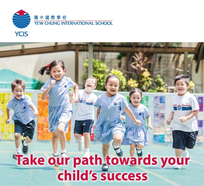 YCIS Primary Section Information Session