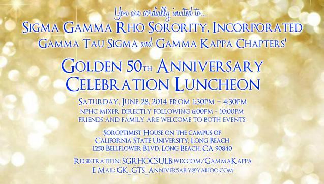 GTS GK 50th Anniversary Flyer