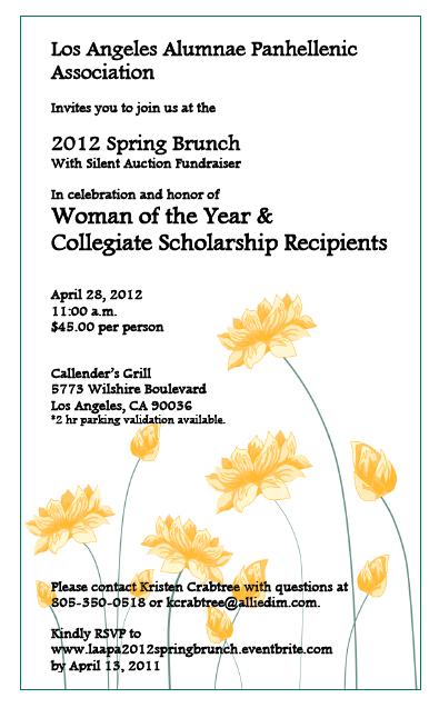 Spring Brunch Invitation