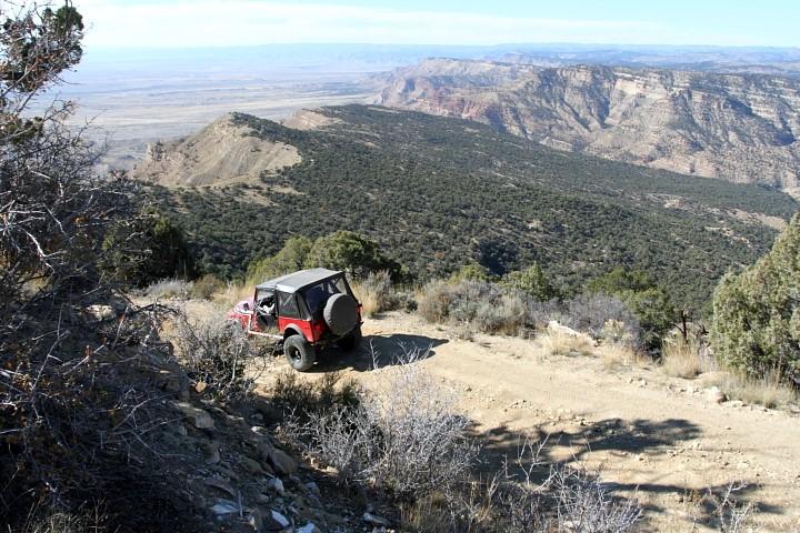 16 Rd trail