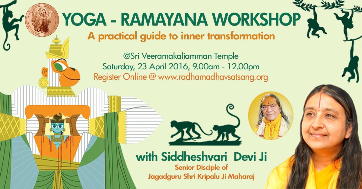 Yoga Ramayana Woskshop